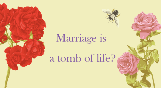 結婚プロバガンダ