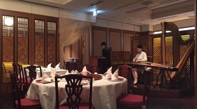 【デートするなら、こんな店Vol.18】中国飯店