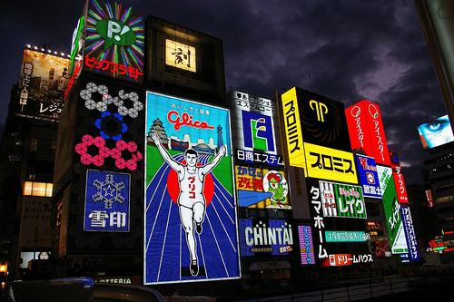 関西弁大好きな30女がNGな理由