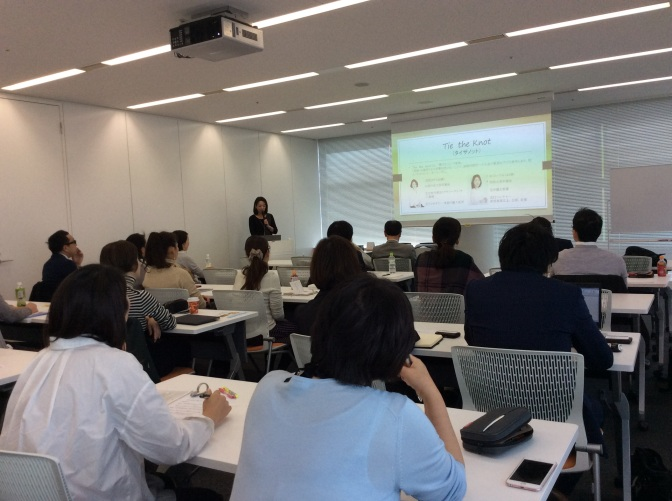 IBJ新規開業者向けセミナーの講師